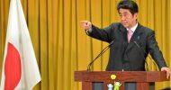 Japan unveils $117 billion stimulus package