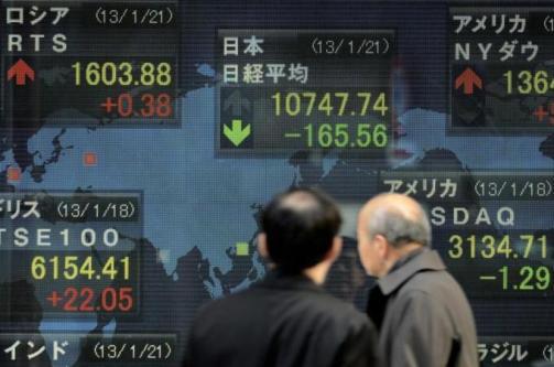 Zambian eye Japan Central Bank