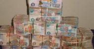 Banker steals K1.6 Million