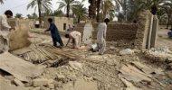 More than 200 killed in huge Pakistan quake