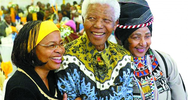 Mandela with wives