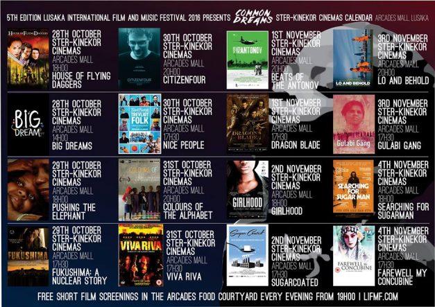 film-schedule