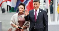 China's President Xi Jinping removes presidential term limit