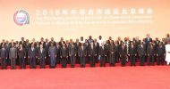Choncholinomics: Discussing Zambia's relationship with China and its implications
