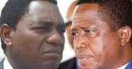 Privatisation Commission of Inquiry, coming soon- Lungu